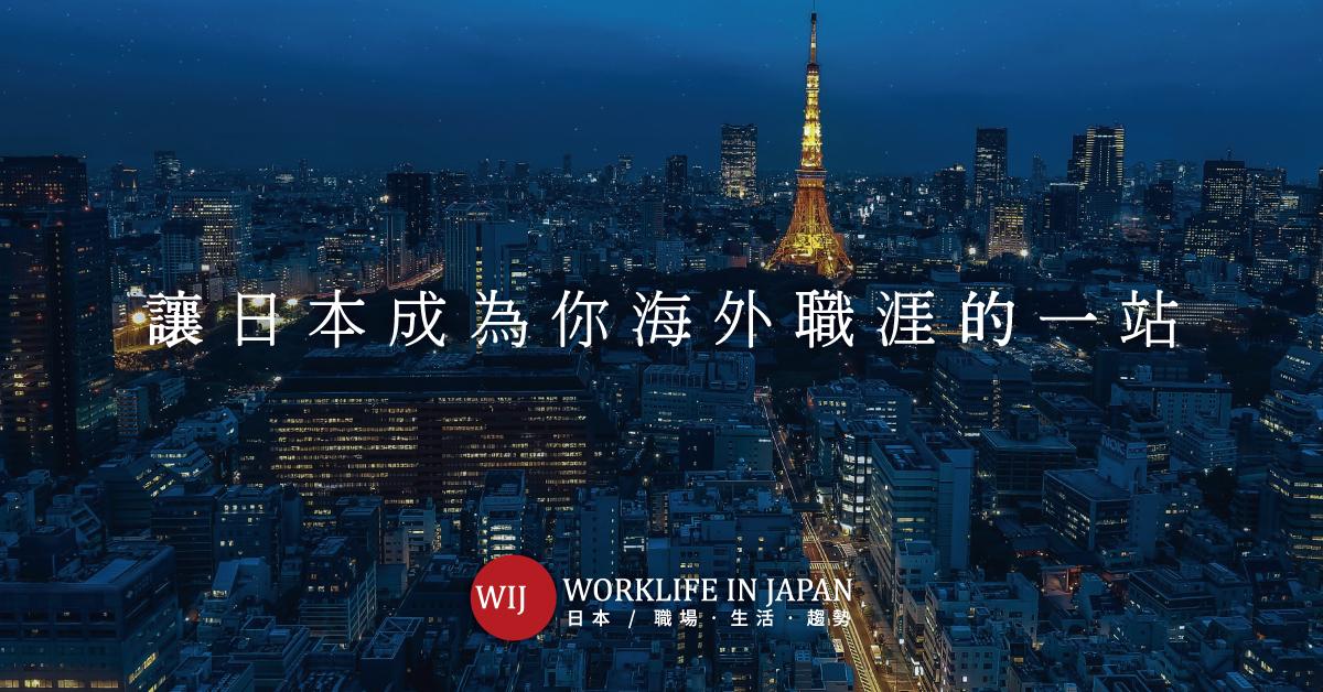18_WIJ_HP_banner_1200_628_slogan