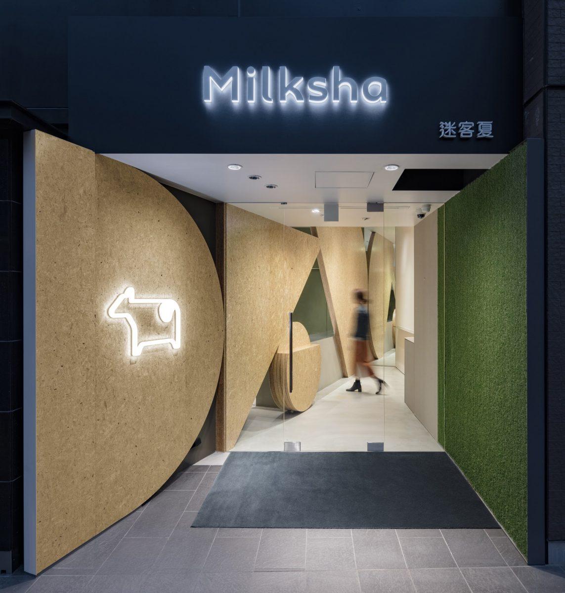 Milksha by Keishin Horikoshi