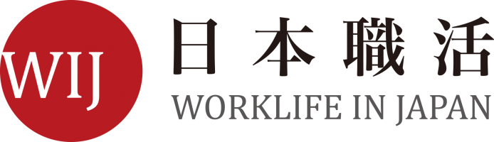 work life in japan logo